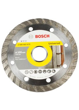 Discos-Diamantado-Standard-Turbo-Universal-105mm-Bosch
