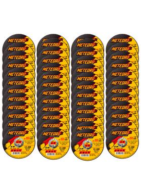 Kit-50-Discos-de-Corte-Meteoro-Extra-Fino-4.1-2-Polegadas